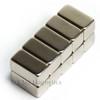 "Rectangle Neodymium Magnet N50 1/2""x1/4""x1/4"" Neodymium Rare Earth Block Magnet"