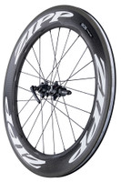 Zipp 808 Firecrest Carbon Clincher Rim Brake wider more aero rim