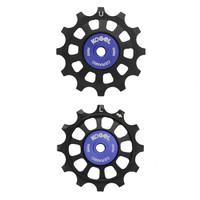 Kogel Derailleur Pulley Set Shimano 9100/R8000 Full Ceramic sport factory