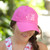Love What You Do Hot Pink Cap