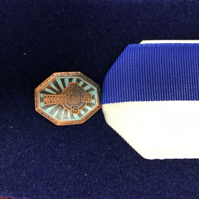 Auxiliary Deceased Member Medal
