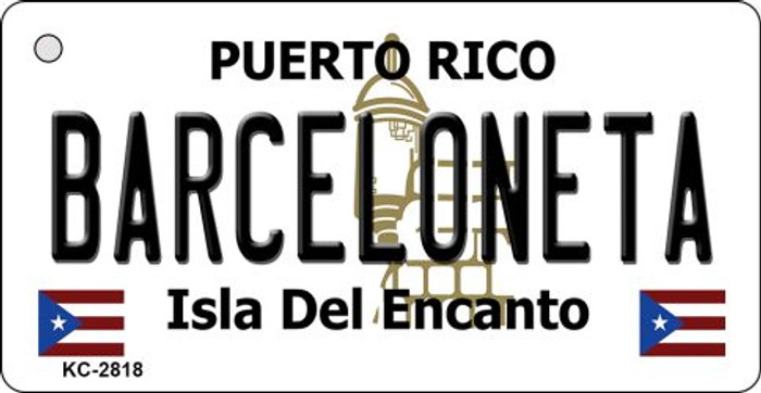 Barceloneta Puerto Rico Flag Novelty Key Chain