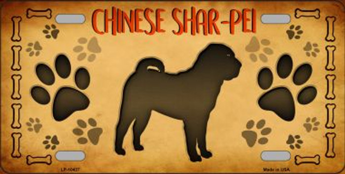 Chinese Shar Pei Novelty Metal License Plate