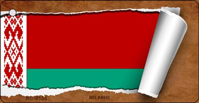 Belarus Flag Scroll Novelty Key Chain