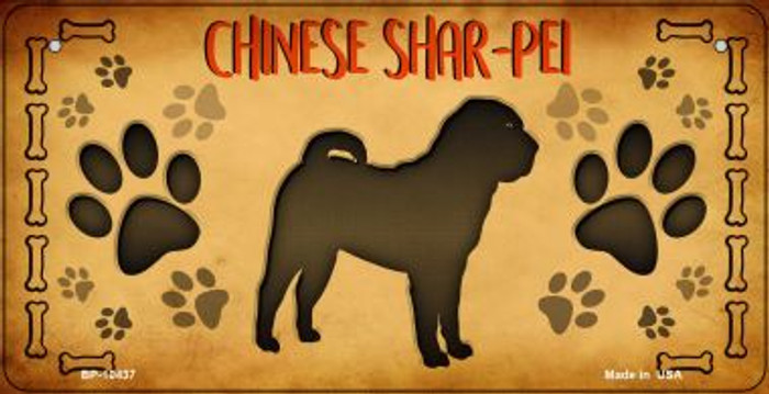 Chinese Shar-Pei Novelty Metal Bicycle Plate BP-10437