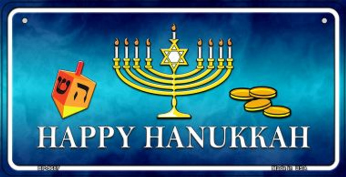 Happy Hanukkah Novelty Metal Bicycle Plate BP-9687