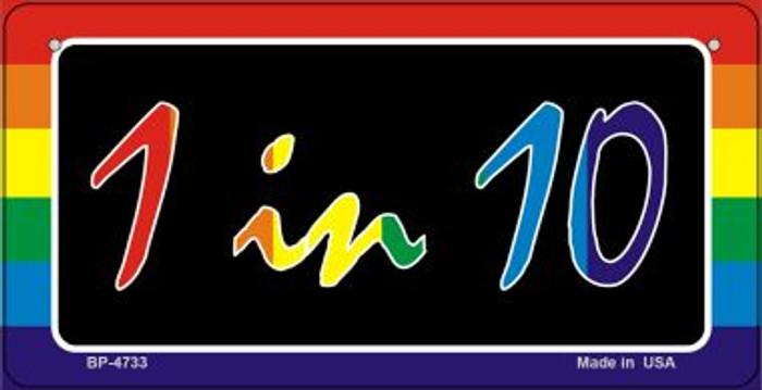 1 In 10 Rainbow Novelty Metal Bicycle Plate BP-4733