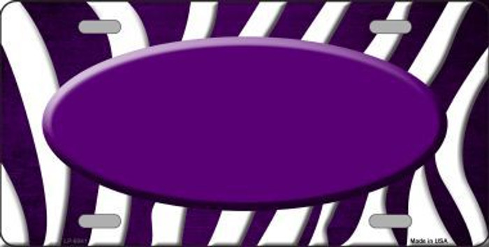 Purple White Zebra Oval Oil Rubbed Metal Novelty License Plate