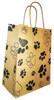 "KPBS - Small Kraft Paper Bag with Handles 8""x4.25"" x 10.25"""