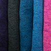 Midnight Brushed Poly Athletic Knit