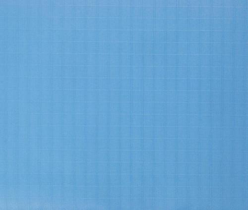 Ripstop Nylon Cobalt Blue by Fabri Quilt