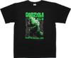 Godzilla Destruction Tour T-Shirt