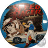 Speed Racer Arm Magnet