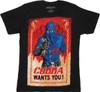 GI Joe Cobra Wants You T Shirt Sheer