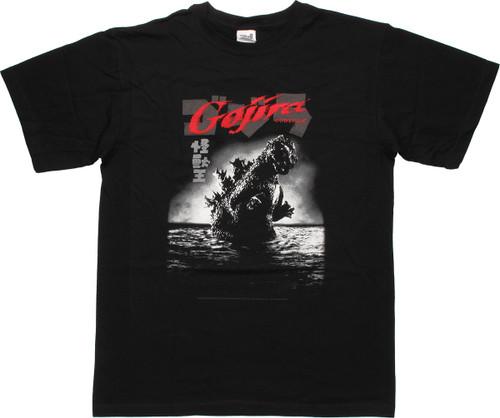 Godzilla Gojira T-Shirt