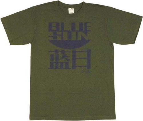 51700ad204525a Firefly Blue Sun Olive T-Shirt