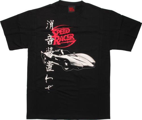Speed Racer Vertical Kanji T-Shirt