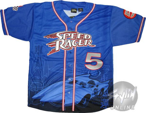 Speed Racer Name Jersey