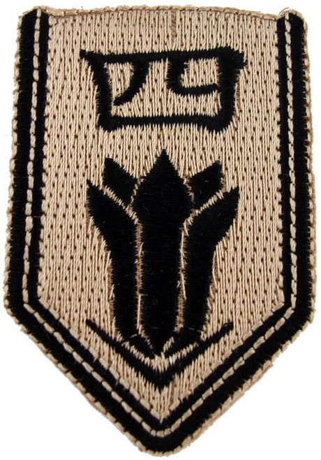 Bleach Captain Fourth Patch