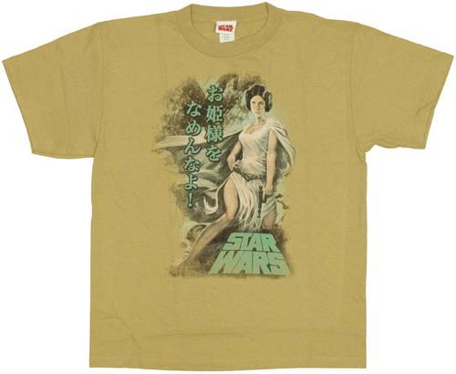 Star Wars Princess Leia Youth T-Shirt
