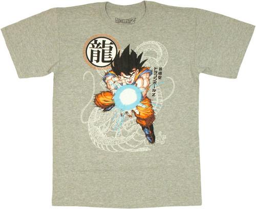 Dragon Ball Z Goku Kamehameha T Shirt