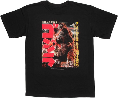 Godzilla Gojira Poster T Shirt