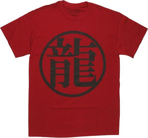 Dragon Ball Z Dragon Kanji T Shirt