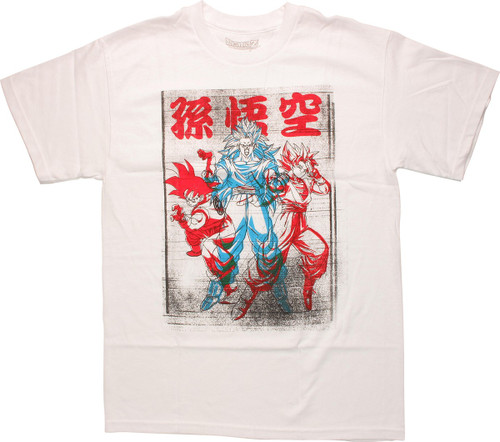 Dragon Ball Z Goku Multiple Transformation T-Shirt