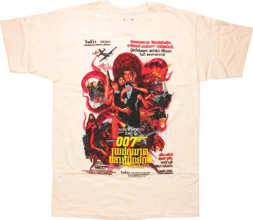 James Bond 007 Octopussy T-Shirt