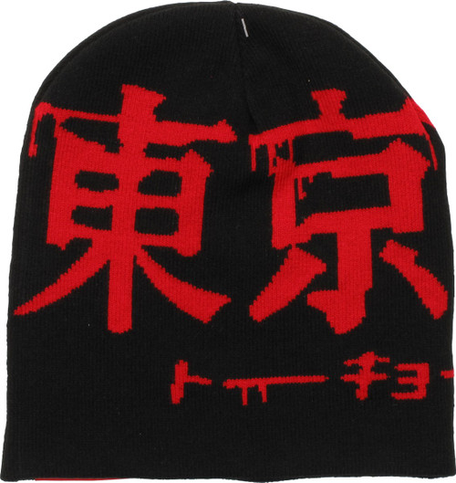 Tokyo Ghoul Red Kanji Lettering Slouch Beanie