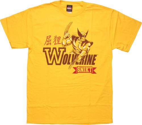 X Men Wolverine Name Snikt Yellow T-Shirt