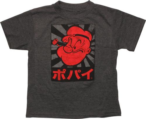 Popeye Japanese Burst Distressed Juvenile T-Shirt
