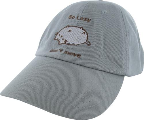 99dd63efb6c Pusheen the Cat So Lazy Hat