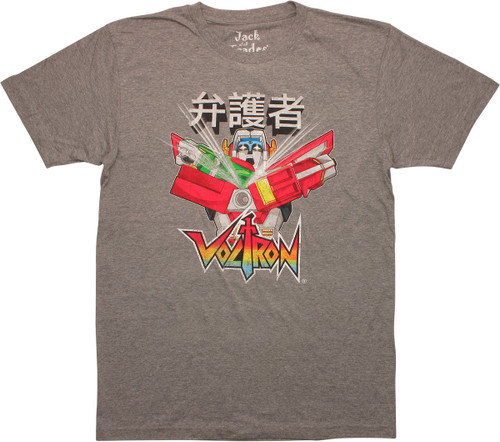 Voltron Fighting Stance T-Shirt