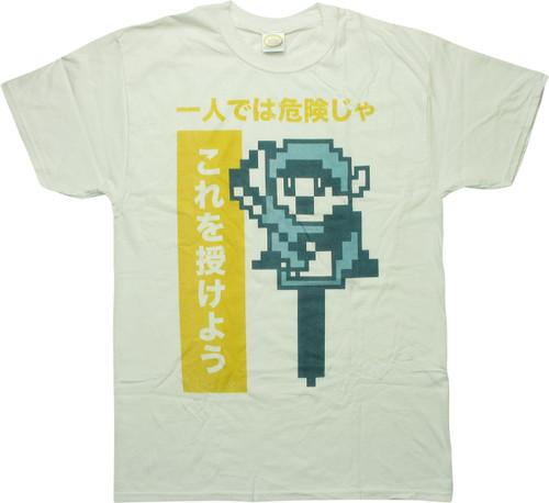 Zelda Link Never Alone White T-Shirt