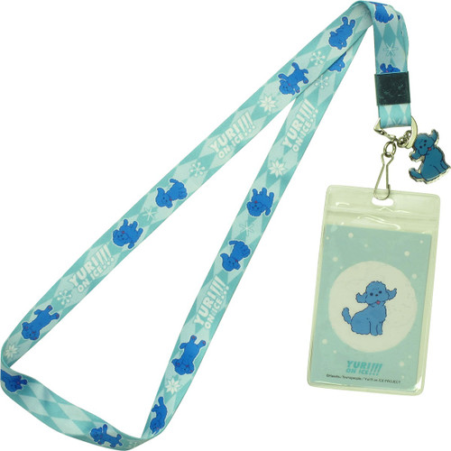 Yuri on Ice Allover Print Makkachin Lanyard