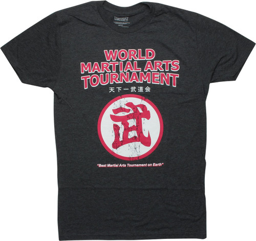 Dragon Ball Z World Martial Art Tournament T-Shirt