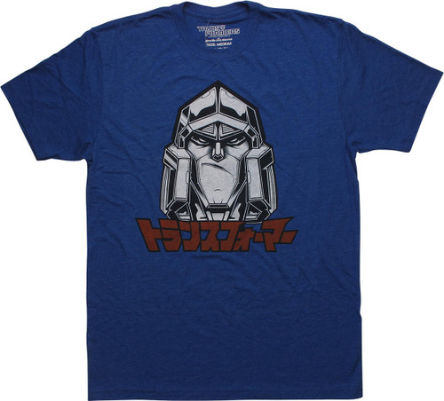 Transformers Megatron Head Japanese Name T-Shirt