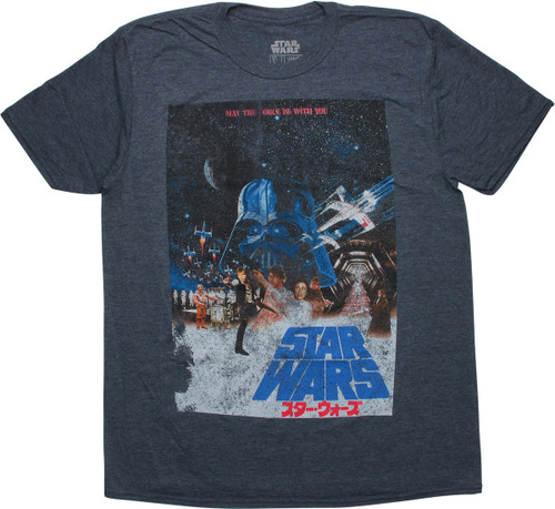 Star Wars Japanese Montage Movie Poster T-Shirt