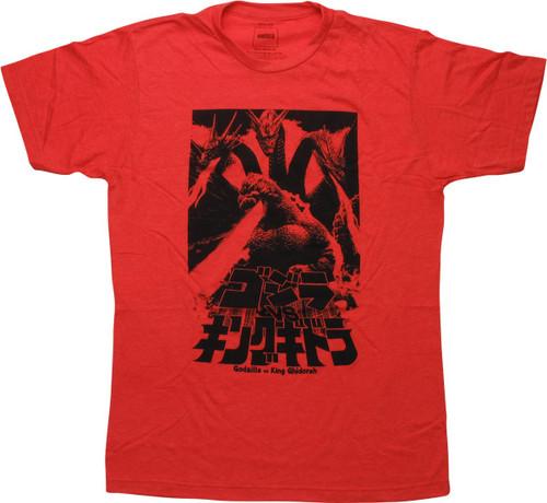Godzilla Vs King Ghidorah Poster Orange T-Shirt