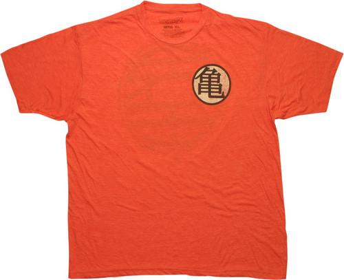Dragon Ball Z Kame King Kai Vintage T-Shirt