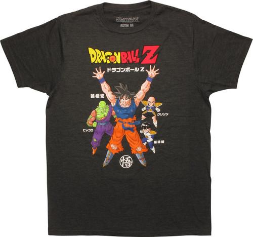 Dragon Ball Z Heroes Battle Damage Fight T-Shirt
