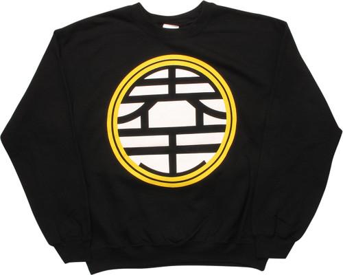 Dragon Ball Z King Kaio Symbol Black Sweatshirt