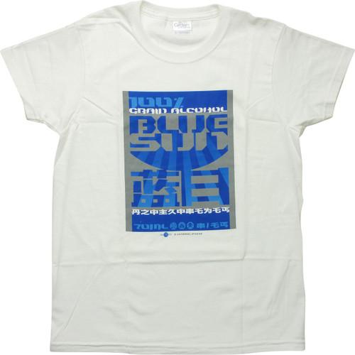 Firefly Blue Sun Grain Alcohol Juniors T-Shirt