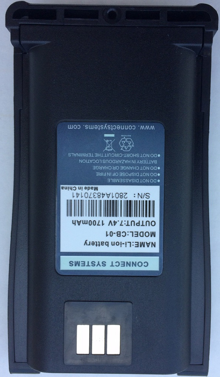 Battery for CS750