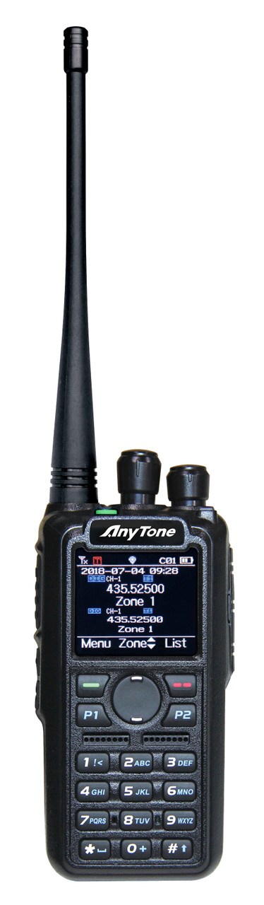 AT-D878UVII PLUS with Bluetooth