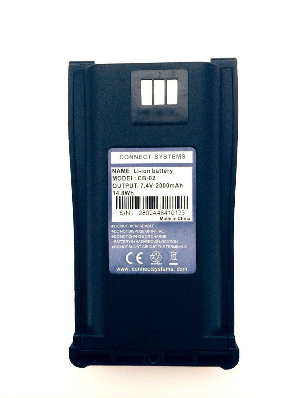 CS750 Battery, 2000 mAh