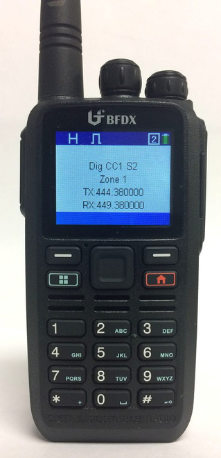 Used CS580 (UHF Only)