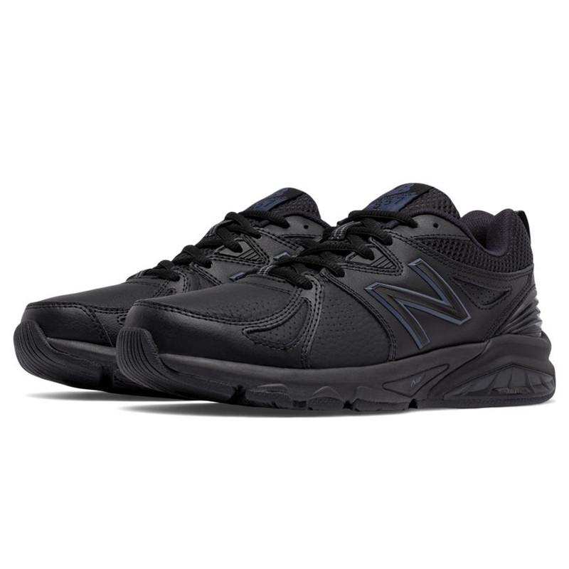 ShoeStores.com - New Balance 857v2