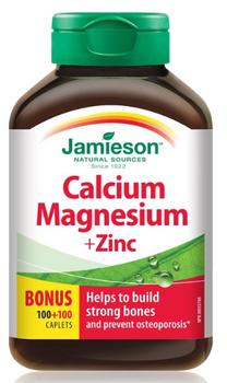 Jamieson Calcium Magnesium + Zinc | 200 Caplets